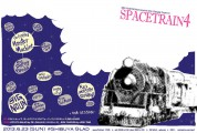 SPACETRAIN4_N