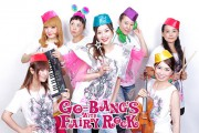 GO-BANG'S逕サ蜒・GO-BANG'S-with-Fairy-Rock2-2